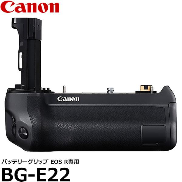 【送料無料】キヤノン BG-E22 バッテリーグリップ 3086C001 [EOS R専用/Canon]