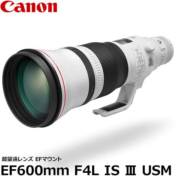 【送料無料】 キヤノン EF600mm F4L IS III USM 3329C001AA [超望遠レンズ/EFマウント/交換レンズ/Canon]