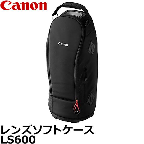 【送料無料】 キヤノン SCASELS600 レンズソフトケース LS600 3330C001 [EF600mm F4L IS III USM 専用/ソフトレンズケース/Canon]