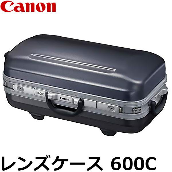 【送料無料】 キヤノン LCASE600C レンズケース 600C 3333C001 [EF600mm F4L IS III USM 専用/レンズケース/Canon]