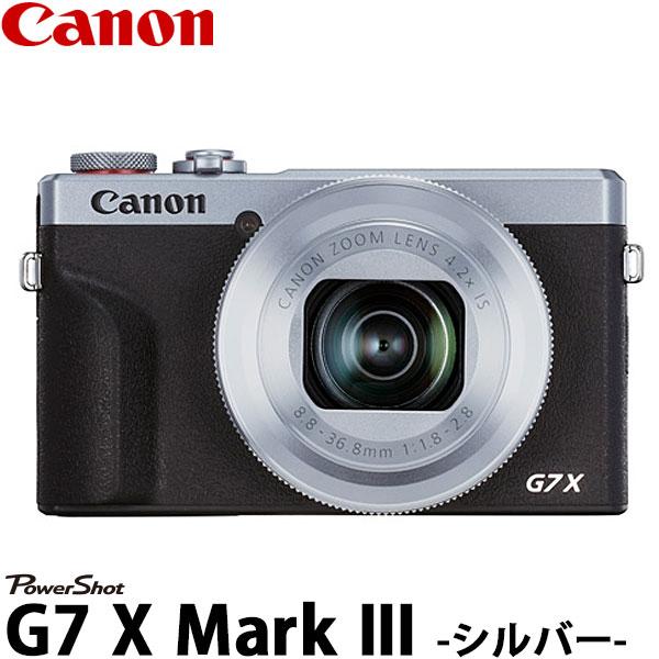 【送料無料】 キヤノン PowerShot G7 X Mark III シルバー