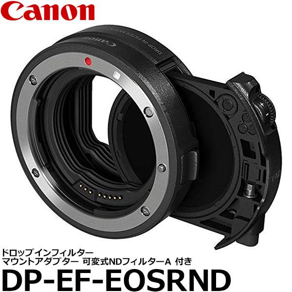 【送料無料】 キヤノン DP-EF-EOSRND ドロップインフィルター マウントアダプター EF-EOS R ドロップイン 可変式NDフィルター A付 3443C001AA [マウントアダプター/EOS Rシステム専用/Canon]