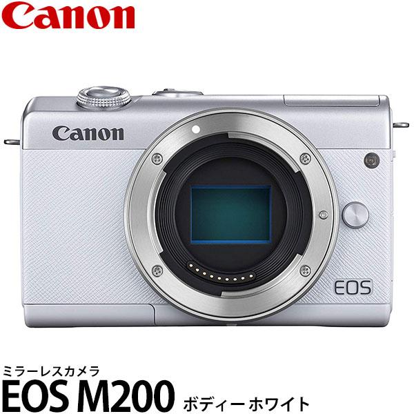 【送料無料】 キヤノン EOS M200 ボディー ホワイト [有効約2410万画素/APS-CサイズCMOSセンサー/3型タッチパネル液晶/高速AF/4K動画記録/スマートフォン連携/ミラーレスカメラ/3700C001/Canon]