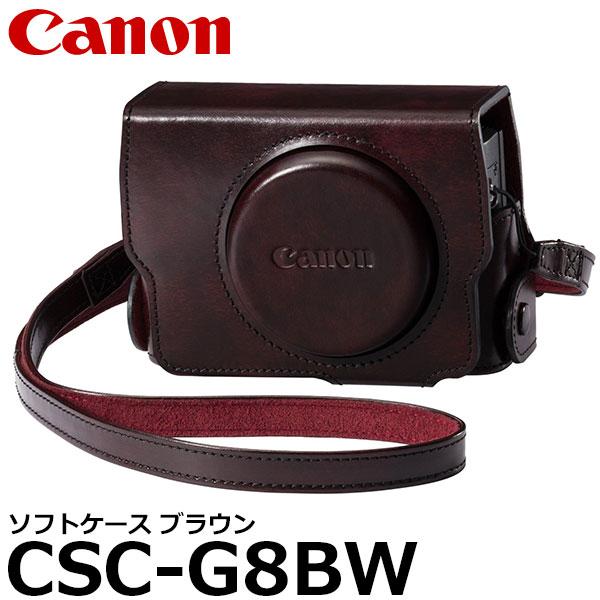 【送料無料】 キヤノン CSC-G8BW ソフトケース ブラウン [Canon PowerShot G7X MarkII対応/1637C002]