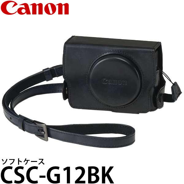 【送料無料】 キヤノン CSC-G12BK ソフトケース 4283C001 [Canon PowerShot G7 X Mark III対応]