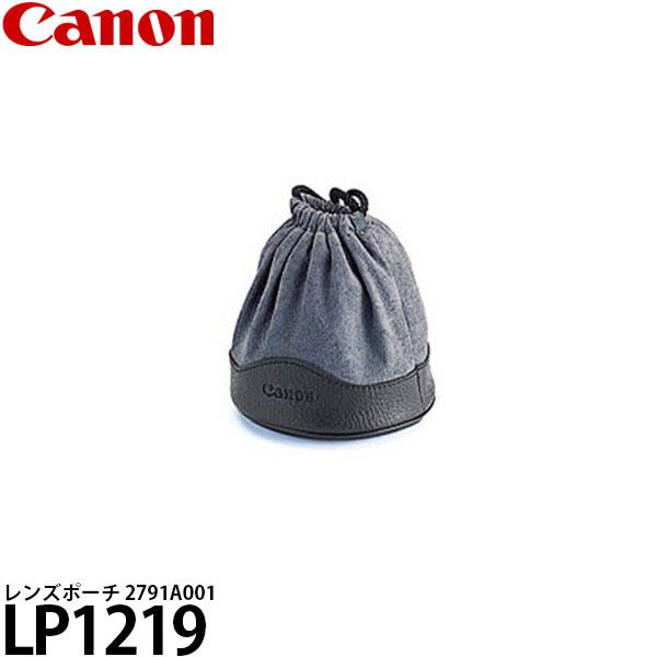 キヤノン 純正 レンズポーチ 送料無料 LP1219 2791A001 Canon EF24-105mm ※欠品:ご注文後 対応 約1ヶ月かかります STM 12 IS F3.5-5.6 税込 22現在 1着でも送料無料