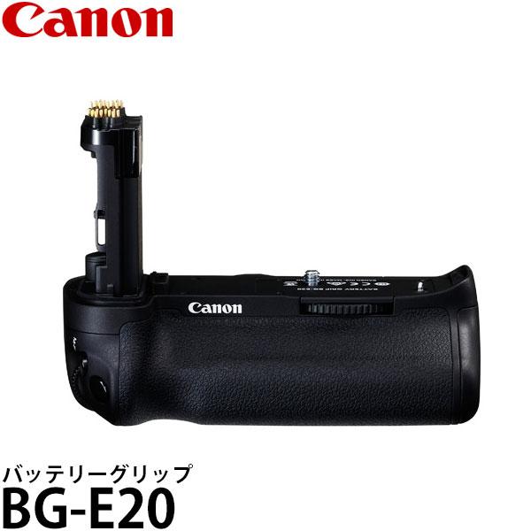 【送料無料】 キヤノン BG-E20 バッテリーグリップ [Canon EOS 5D MarkIV対応]