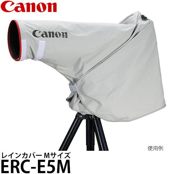 【送料無料】 キヤノン ERC-E5M レインカバー Mサイズ