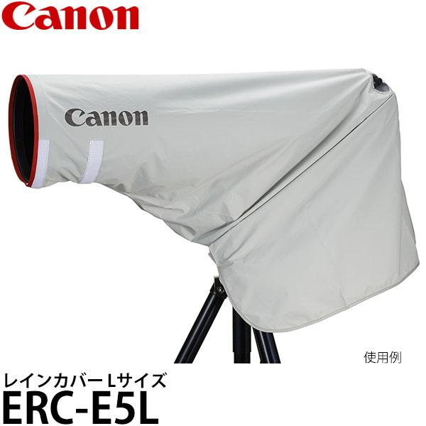 【送料無料】 キヤノン ERC-E5L レインカバー Lサイズ