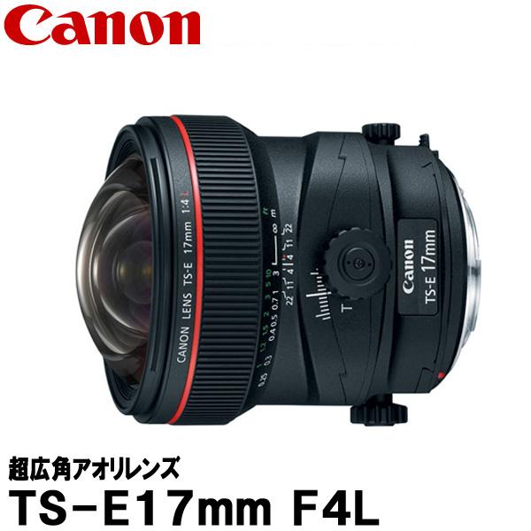 【送料無料】 キヤノン TS-E17mm F4L 3553B001 [Canon TS-E174L ティルト シフトレンズ]