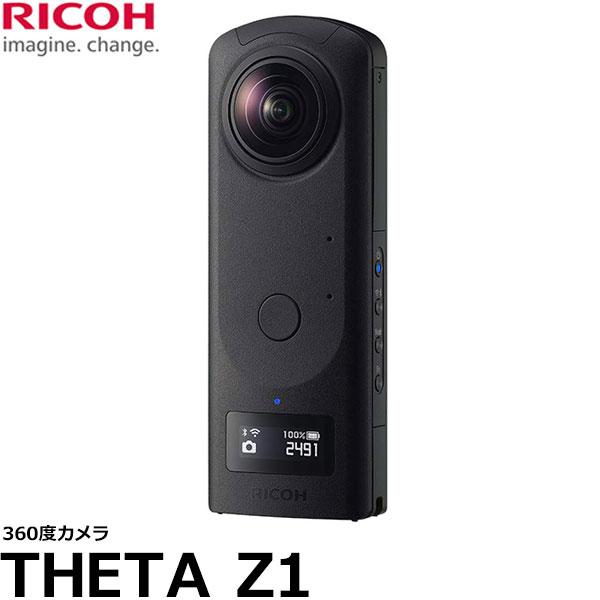 リコー 360度カメラ RICOH THETA Z1 [360度ライブストリーミングが4Kに対応/1.0型裏面照射型CMOSイメージセンサー搭載/多彩な撮影モードにより様々な撮影シーンに対応/RICOH]