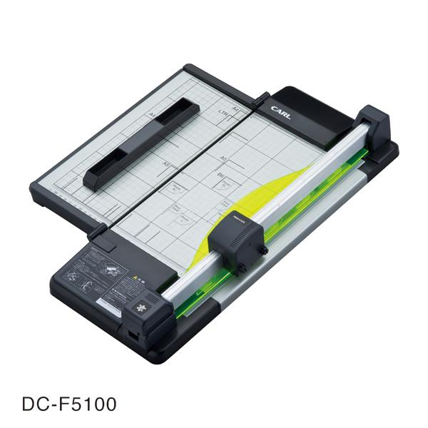【送料無料】【メーカー直送品/代金引換・同梱不可】 CARL DC-F5100-K ディスクカッター・スリム (A4/50枚裁断)