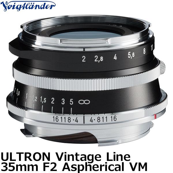 【送料無料】 フォクトレンダー ULTRON Vintage Line 35mmF2 Aspherical VM [35mm判フルサイズに対応/VMマウント/広角レンズ/焦点距離35mm/voigtlander]