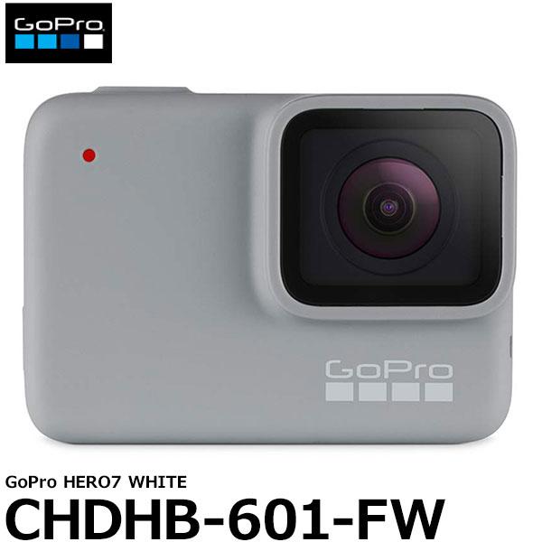【送料無料】 ゴープロ CHDHB-601-FW GoPro HERO7 White [広角 1440p/音声コントロールによって声だけで操作可能/縦向き撮影可能/GoPro]