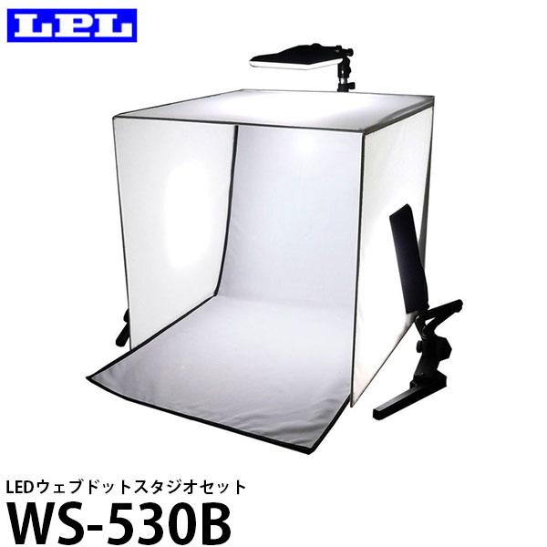 【送料無料】 LPL L18573 LEDウェブドットスタジオセット WS-530B [ネットショップ向け撮影用ライトセット]