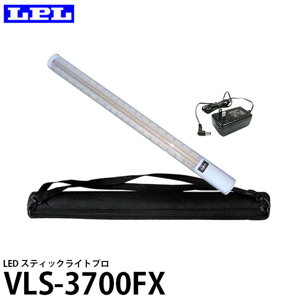 【送料無料】 LPL L26111 LEDスティックライトプロ VLS-3700FX [デーライト・タングステン・RGBフルカラー照明 LEDスティックタイプ]
