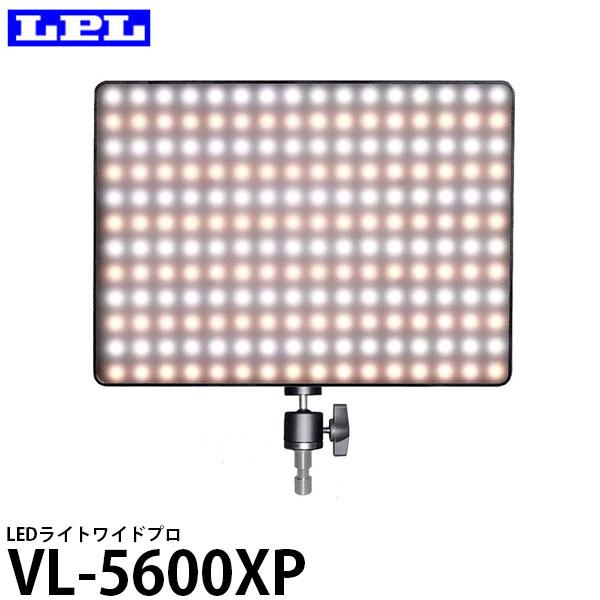 【送料無料】 LPL L27553 LEDライトワイドプロ VL-5600XP [照射角が広く、眩しさを抑えたバイカラー照明]