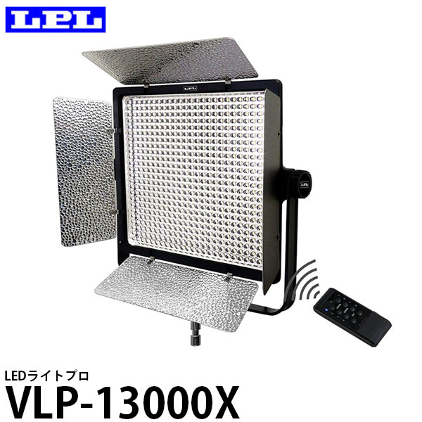 【送料無料】 LPL L27993 LEDライトプロ VLP-13000X [Φ8mm LEDランプビーズ 600Pcs デーライト照明 業務用ライト]