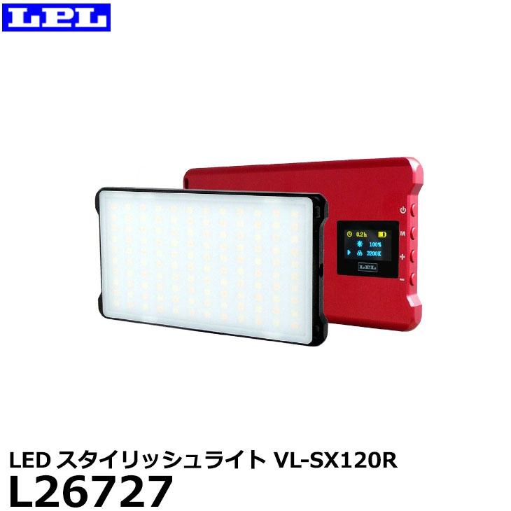 【送料無料】 LPL L26727 LEDスタイリッシュライト VL-SX120R レッド [LED照明 動画撮影 スマートフォン 一眼レフカメラ対応]