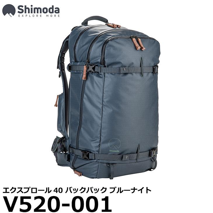 【送料無料】 エツミ V520-001 シモダ エクスプロール40 バックパック ブルーナイト [Shimoda Disigns リュック 一眼レフ カメラバッグ]