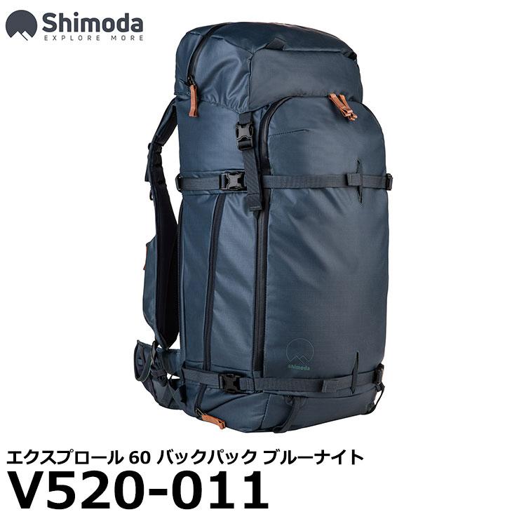 【送料無料】 エツミ V520-011 シモダ エクスプロール60 バックパック ブルーナイト [Shimoda Disigns リュック 一眼レフ カメラバッグ]