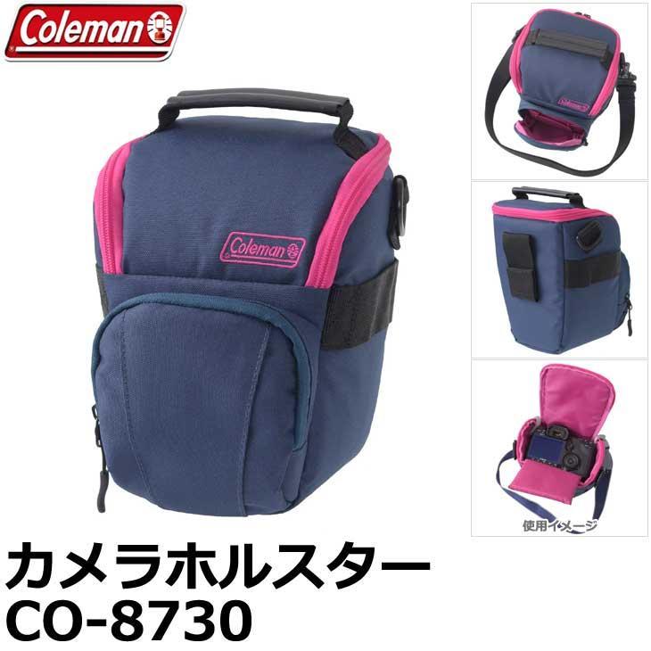 エツミ CO-8730 コールマン カメラホルスター ネイビー [小型、中型一眼レフ向けカメラバッグ+高倍率ズーム収納可能]