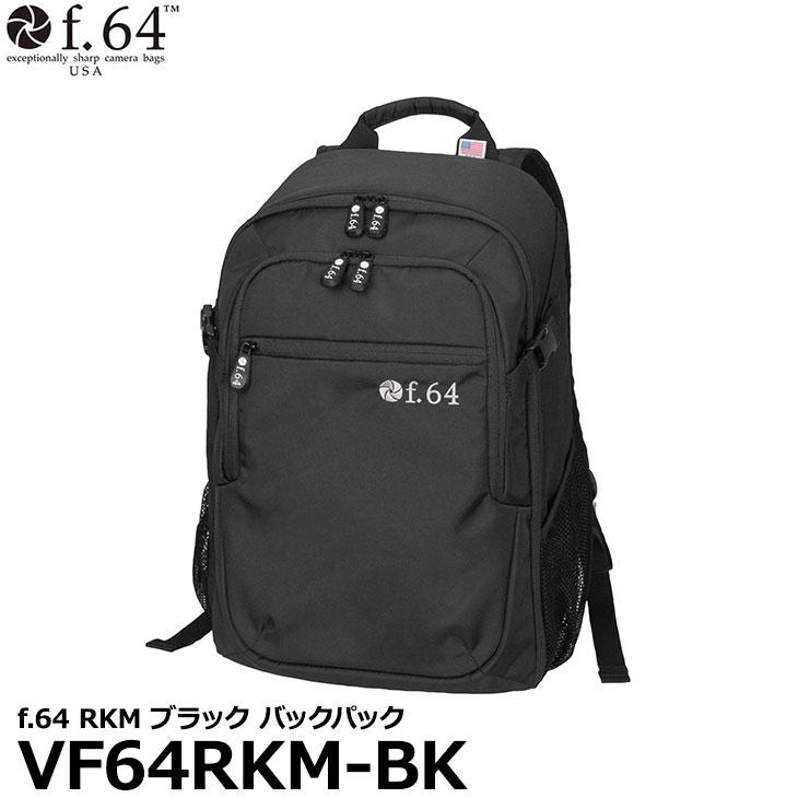 【送料無料】 エツミ VF64RKM-BK f.64 RKM ブラック カメラバッグ [グリップ付一眼レフカメラ対応 バックパック]