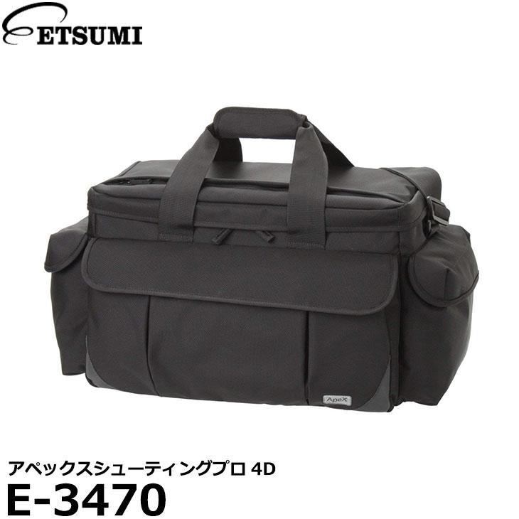 【送料無料】 エツミ E-3470 アペックスシューティングプロ4D [プロ仕様カメラバッグ]