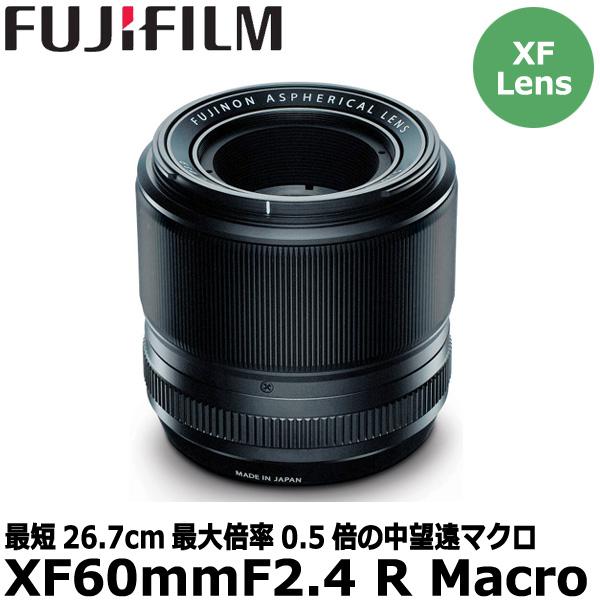 【送料無料】 フジフイルム フジノンレンズ XF60mmF2.4 R Macro [FUJIFILM Xマウント 中望遠マクロレンズ F XF60MMF2.4 R MACRO]