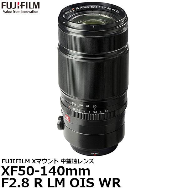 【送料無料】 フジフイルム フジノンレンズ XF50-140mmF2.8 R LM OIS WR [FUJIFILM Xマウント 望遠ズームレンズ F XF50-140 F2.8 R LM OIS WR]