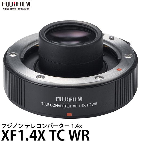 【送料無料】 フジフイルム XF1.4X TC WR フジノン テレコンバーター