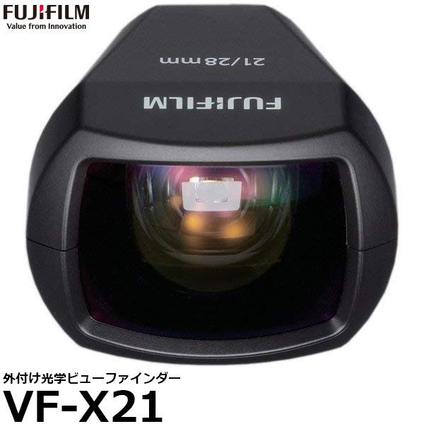 【送料無料】 フジフイルム VF-X21外付け光学ビューファインダー [FUJIFILM X70対応]