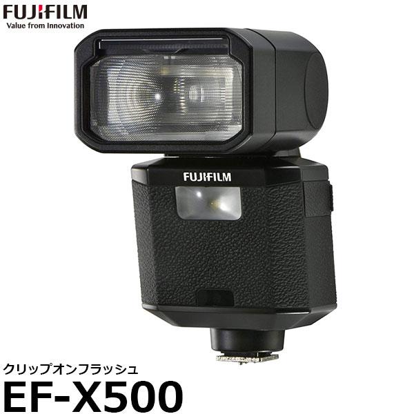 【送料無料】 フジフイルム EF-X500 クリップオンフラッシュ [FUJIFILM X-T2/X-T1/X-Pro2対応]
