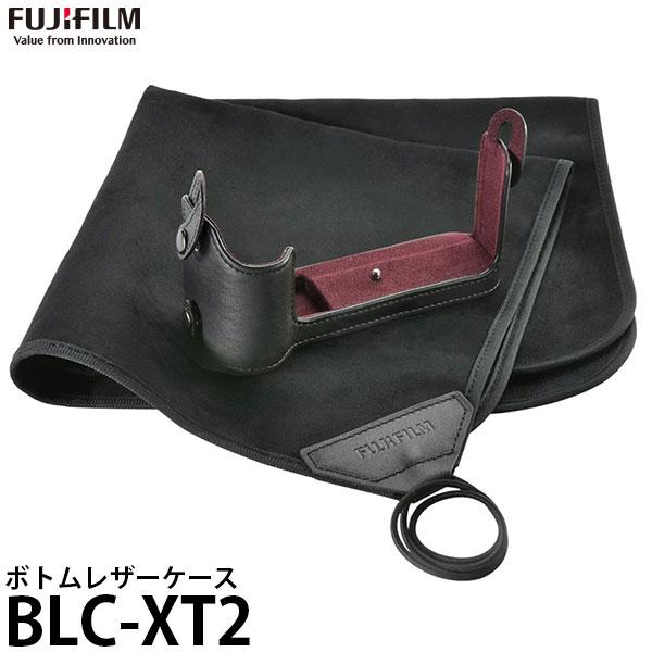 【送料無料】 フジフイルム BLC-XT2 ボトムレザーケース [FUJIFILM X-T2対応]