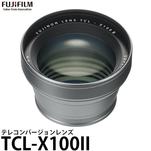 【送料無料】 フジフイルム TCL-X100II テレコンバージョンレンズ シルバー F TCL-X100S II [FUJIFILM X100F/X100T/X100S/X100対応]