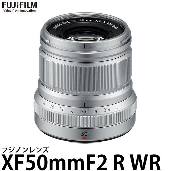 【送料無料】 フジフイルム XF50mmF2 R WR シルバー