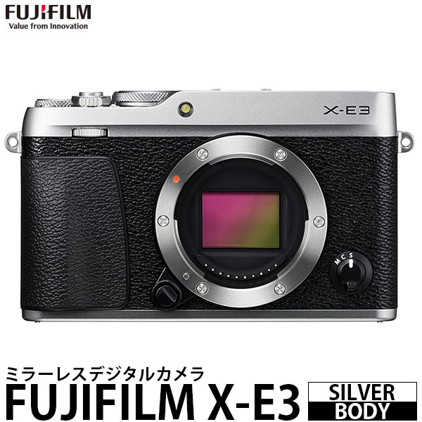 【送料無料】 フジフイルム X-E3 ボディ シルバー [2430万画素/EVF内蔵/タッチパネル液晶/4K動画記録/Bluetooth&Wi-Fi内蔵/ミラーレスデジタルカメラ/富士フイルム/FUJIFILM/F X-E3-S]