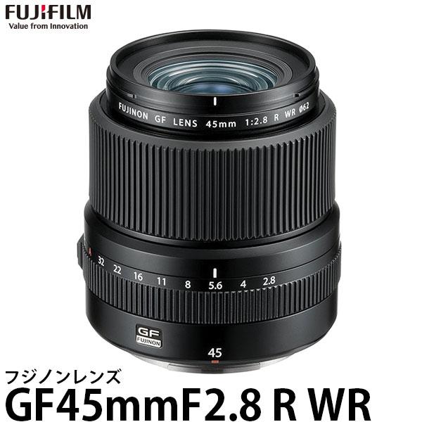 【送料無料】 フジフイルム GF45mmF2.8 R WR