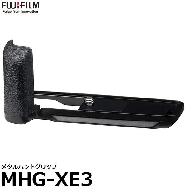 【送料無料】 フジフイルム MHG-XE3 メタルハンドグリップ [FUJIFILM X-E3対応]