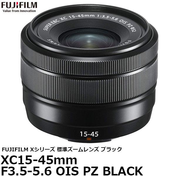 【送料無料】 フジフイルム フジノンレンズ XC15-45mmF3.5-5.6 OIS PZ ブラック [Xシリーズ用 標準ズームレンズ F XC15-45MM F3.5-5.6OIS PZ B]