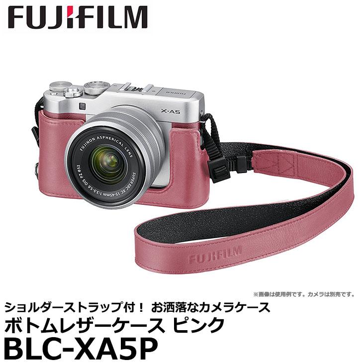 【送料無料】 フジフイルム BLC-XA5P ボトムレザーケース ピンク [お洒落なカメラケース FUJIFILM X-A5対応]