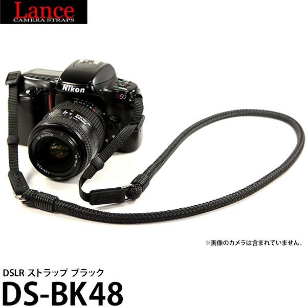 今季も再入荷 メール便 送料無料 ランスカメラストラップス DS-BK48 DSLR ストラップ ブラック Lance ついに入荷 ネックストラップ 一眼レフカメラ向け 編み込み紐 Straps Camera ミラーレス