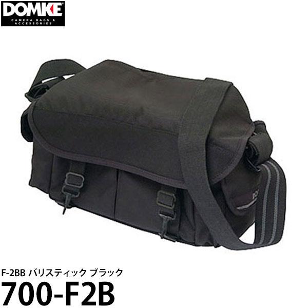 【送料無料】 ドンケ 700-F2B F-2BB バリスティック ブラック [DOMKE カメラバッグ 一眼レフ ショルダーバッグ] ※欠品:納期未定(7/3現在)