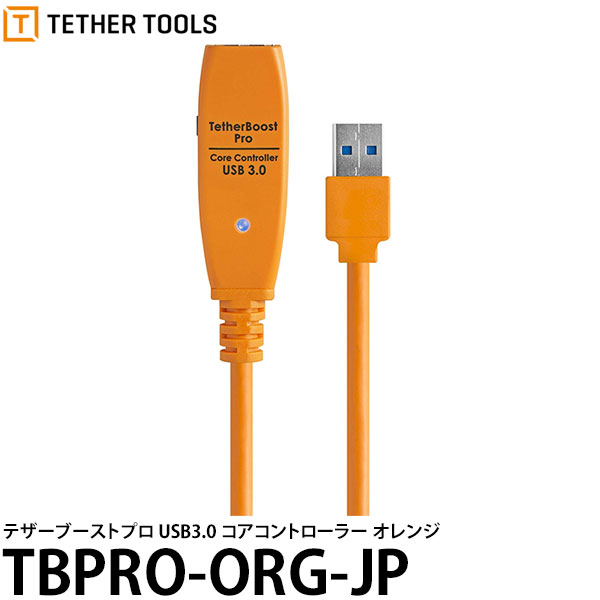 【送料無料】 テザーツールズ TBPRO-ORG-JP テザーブーストプロ USB3.0 コアコントローラー オレンジ [TETHER TOOLS Boost]