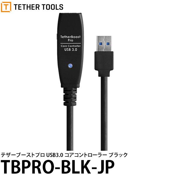 【送料無料】 テザーツールズ TBPRO-BLK-JP テザーブーストプロ USB3.0 コアコントローラー ブラック [TETHER TOOLS Boost]