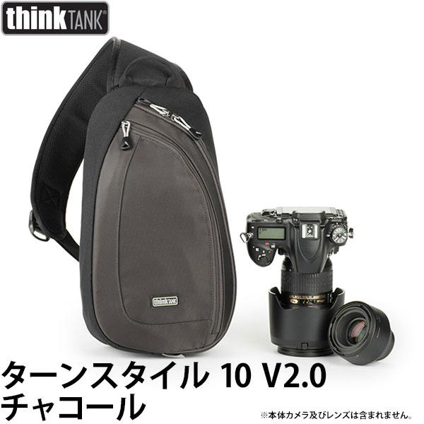 【送料無料】 シンクタンクフォト ターンスタイル10 V2.0 チャコール [一眼レフカメラ+レンズ1-2本+タブレット収納可能 スリング カメラバッグ]
