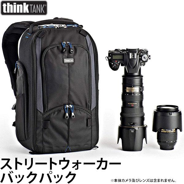 【送料無料】シンクタンクフォト ストリートウォーカー V2.0 [一眼レフカメラ+レンズ4-5本+タブレット収納可能 カメラバッグ]