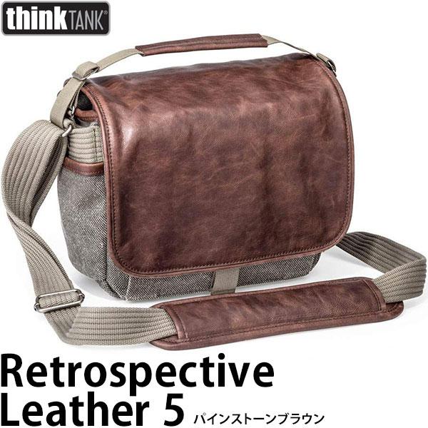 【送料無料】 シンクタンクフォト レトロスペクティブレザー5 パインストーンXブラウン [thinktank photo Retrospective Leather カメラ ショルダーバッグ]