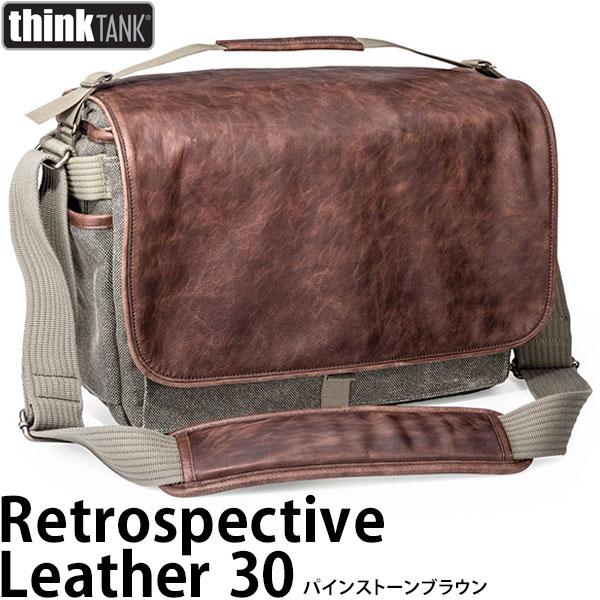 【送料無料】 シンクタンクフォト レトロスペクティブレザー30 パインストーンXブラウン [thinktank photo Retrospective Leather カメラ ショルダーバッグ]