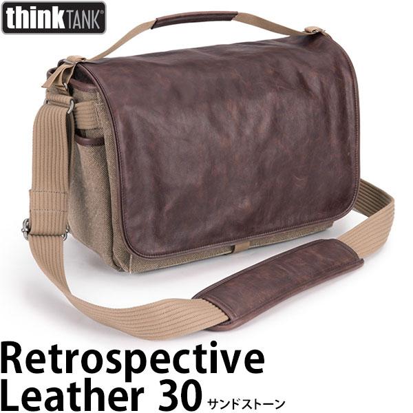 【送料無料】 シンクタンクフォト レトロスペクティブレザー30 サンドストーン [thinktank photo Retrospective Leather カメラ ショルダーバッグ]